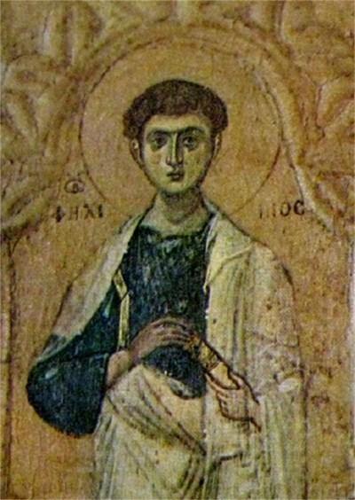Св. ап. Филип