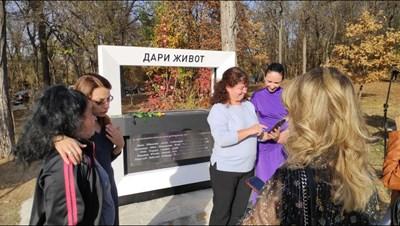 Д-р Сибила Маринова и д-р Ваня Лъчезарова разговарят с близки на донори пред чешмата-паметник. Снимки: АВТОРЪТ