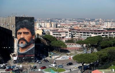 Марадона бе привърженик на латиноамериканската левица