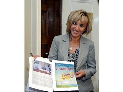 Мая Манолова показва книжката за учениците.