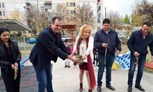 "Площадки бижу откриха кмет и полицейски шеф до ""Столипиново"""