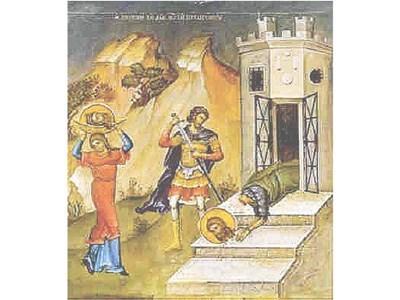 Православен календар за 24 февруари