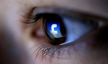 Капаните на фейсбук: събират данните на потребителите и ги използват за таргетиране на реклами, но и за политически манипулации