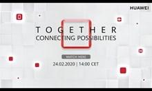 Гледайте на живо тук: Huawei представя в Барселона нови устройства