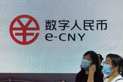 Китайската дигитална валута се очаква да спомогне за интернационализацията на юана