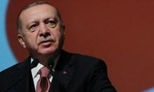 Ердоган: Ще развалим капаните, които се опитват да заложат на Турция