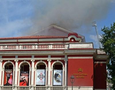 Пожарът на покрива на Русенската опера