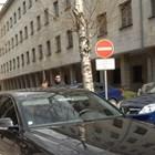 Сградата на МВР Снимка: Архив