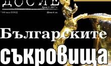 """Търсете новото """"Досие"""" от 2 октомври!  Цивилизация във Варна обработва злато 2000 г. преди фараоните (ВИДЕО)"""