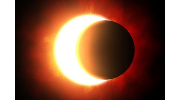 В петък, 13-и - частично слънчево затъмнение