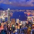 """Правителството на Хонконг """"силно разочаровано"""" от решението на """"Мудис"""" да намали кредитния рейтинг на района"""
