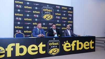Миналато лято Efbet стана генерален спонсор на българското футболно първенство.  СНИМКА: ЙОРДАН СИМЕОНОВ