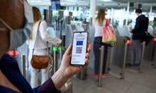 Лична карта, диплома и банкови данни – всичко заедно в новия европейски цифров портфейл