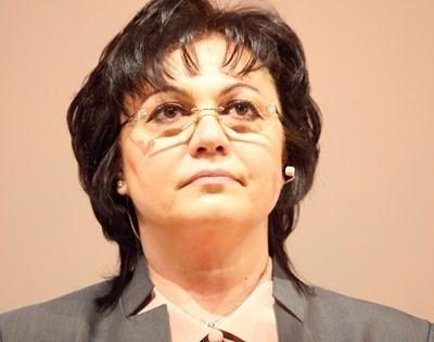 Лидерът на БСП Корнелия Нинова СНИМКА: Архив
