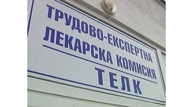 Условна присъда за лекарката от ТЕЛК - Търговище, хваната с подкуп