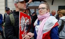 Антиправителствени протести в Европа