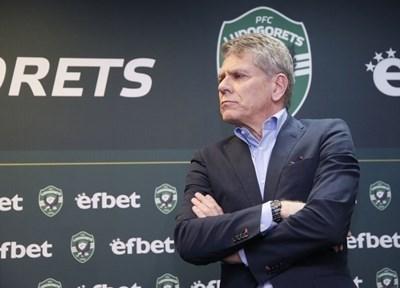 """Аутуори и """"Лудогорец"""" очакват да научат днес следващите 3 съперника на разградчани в Лига Европа днес."""