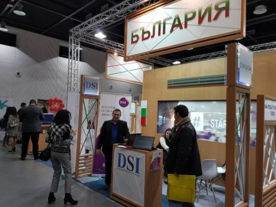 """Над 50 компании взеха участие в """"София Стартъп Експо 2018 г."""" 6 български фирми се представиха на националния ни щанд, организиран от Агенцията за малки и средни предприятия."""