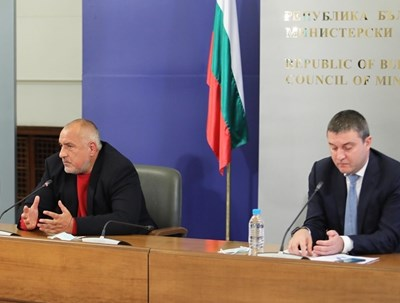 Финансовият министър Владислав Горанов и премиерът Бойко Борисов дадоха брифинг във вторник.