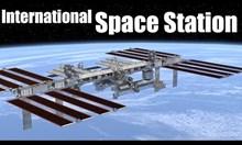 Как функционира Международната космическа станция