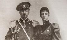 Фердинанд оплождал Мария-Луиза като циганка