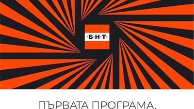 Николай Тонков-Бен използва детайл от миналото - лъчите на графика Стефан Кънчев