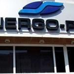 """Енерго-Про"" слива две свои компании"