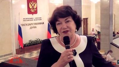 Тамара Плетньова               Снимка: Официален сайта на Руската Дума