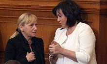 Нинова притеснена за Йончева - да не стане като при нея с такситата!