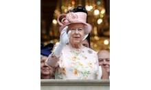 Ще абдикира ли Елизабет II?