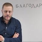 """За спора с руснаците: Няма """"вы"""", няма """"мы"""", благодарност трябва! (видео)"""