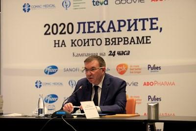 Костадин Ангелов: Маските паднаха и видяхме на кого можем да разчитаме