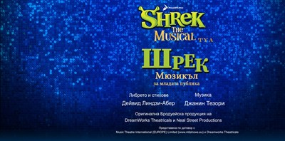 Любовни истории в Операта през февруари