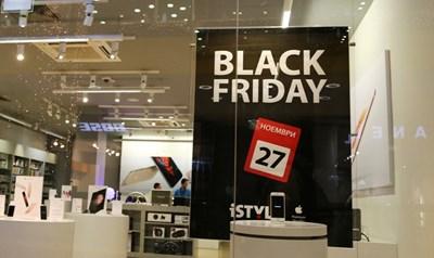 9d6f96d0832 Още от началото на седмицата на витрините на много магазини стоят надписи  Black Friday. СНИМКА