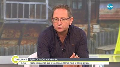 Доц. д-р Георги Бърдаров СНИМКА: Нова Телевизия