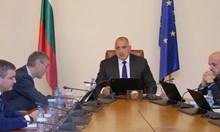 Борисов нареди да махнат директорите на Пирогов, правителствена и детска болница