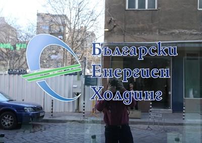 """Облигации на БЕХ ще могат да се търгуват и на Българската фондова борса. СНИМКА: Снимка: """"24 Часа"""""""