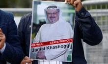 15 от саудитските спецслужби убили журналиста в консулството в Истанбул