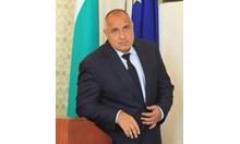 Хората с увреждания влязоха при Борисов