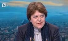 Партията на Слави Трифонов не е показала желание да състави кабинет