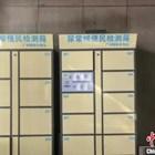 Безплатна здравна стая на самообслужване в Гуанджоу