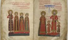 Къде са костите на българските владетели: Сенегалци се гаврят с мощите на Асеневци, а комунистите изхвърлили останките на цар Иван Александър