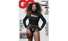 """Американско списание провъзгласи Серина Уилямс за """"Мъж на годината"""""""