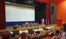 Защо форум на българските учители се провежда под патронажа на руското знаме?