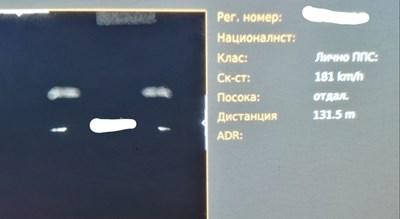Още един скоростен антирекорд в Пловдив - 181 км/ч