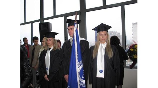 Пернишкият университет пред фалит