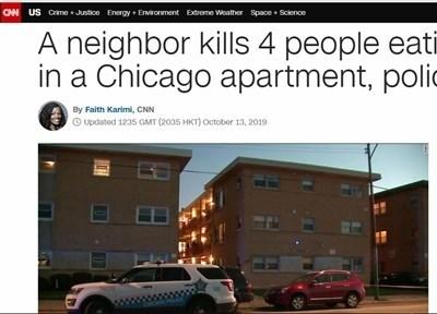 Факсимиле: CNN