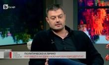 """Така и не разбрахме как се е """"импрувнал"""" английският на Бареков"""