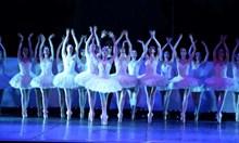 С балетни терлици, с имперско самочувствие!