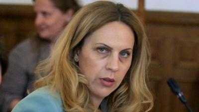 Мариана Николова